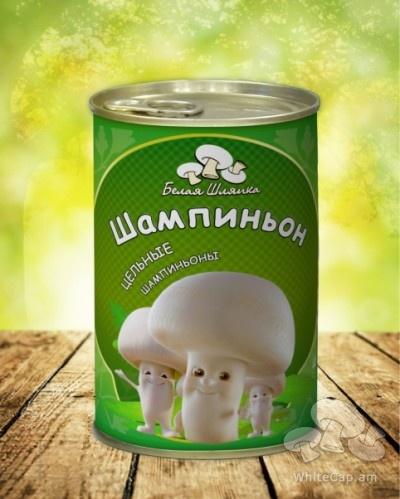 Шампиньоны | Белая Шляпка › Свежие и консервированные грибы